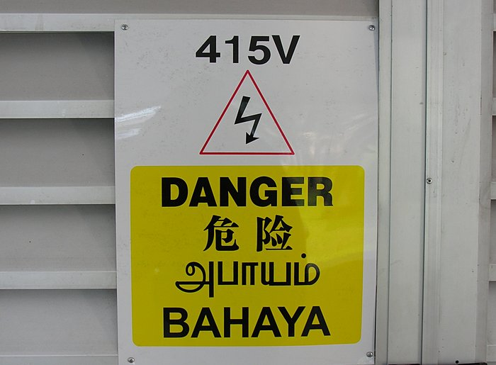 Multilingual Sign